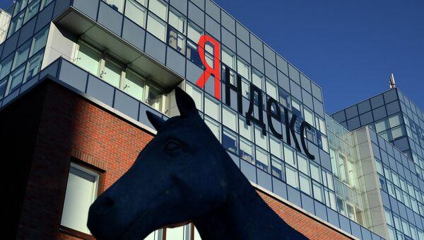 La sede de la compañía rusa de internet Yandex - Sputnik Mundo
