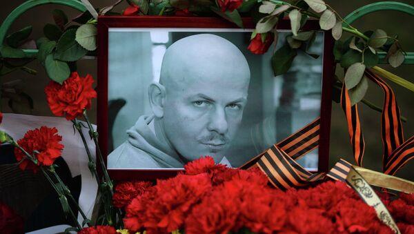 Oles Buzina, periodista ucraniano - Sputnik Mundo