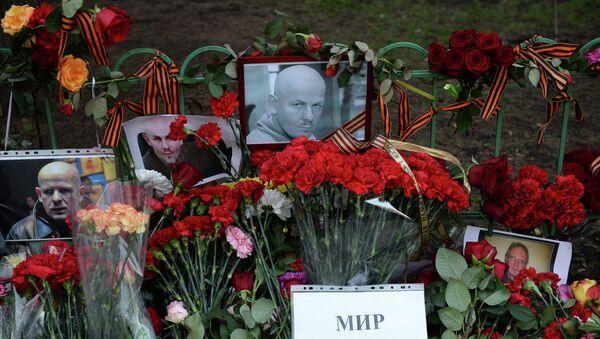 Homenaje al periodista Oles Buzina - Sputnik Mundo