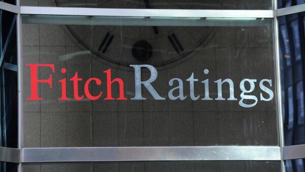 Sede de Fitch en Nueva York - Sputnik Mundo