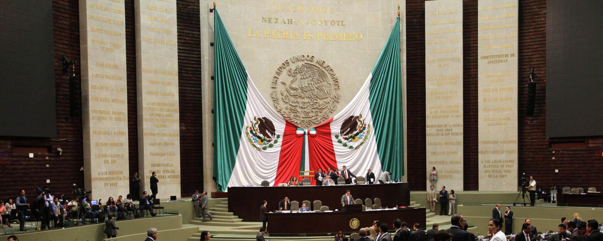 Mexico's national Congress in Mexico City - Sputnik Mundo, 1920, 15.06.2021