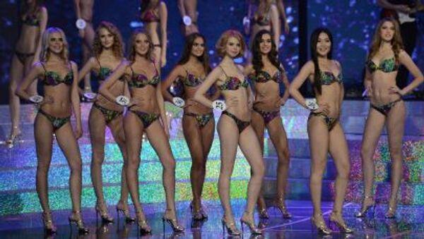 Las chicas más bellas de Rusia - Sputnik Mundo