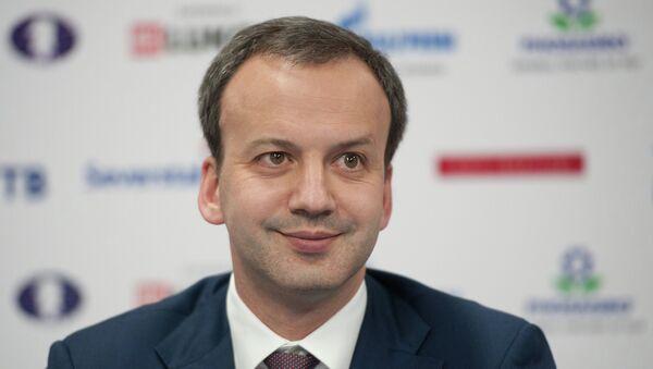 Arkadi Dvorkóvich, vice primer ministro de Rusia - Sputnik Mundo