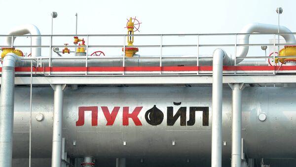 Tuberías petroleras de la compañía Lukoil - Sputnik Mundo