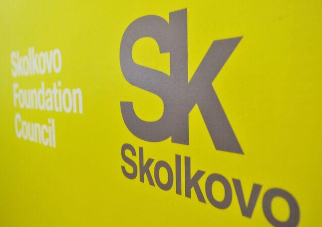 Logo del centro ruso de alta tecnología Skólkovo