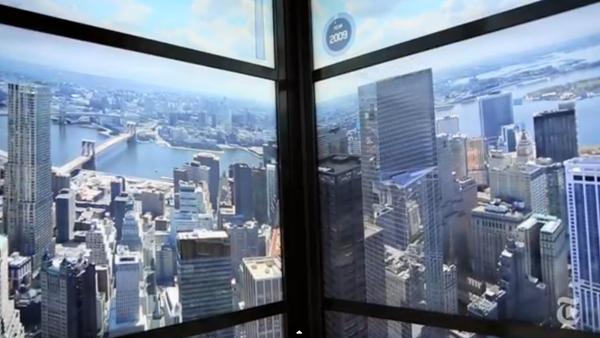 El ascensor que viaja en el tiempo - Sputnik Mundo