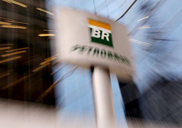 El logo de la petrolera brasileña Petrobras
