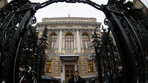 Edificio del Banco Central de Rusia - Sputnik Mundo