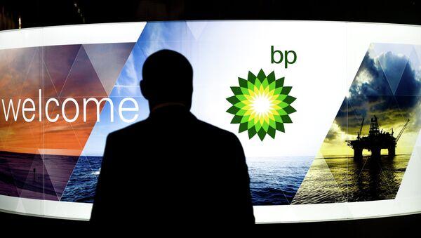 Petrolera británica BP - Sputnik Mundo