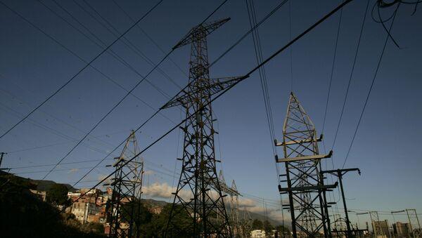 El Gobierno de Venezuela anuncia medidas de ahorro energético - Sputnik Mundo