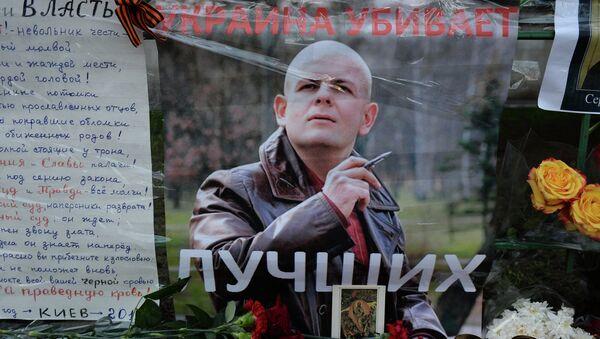 Цветы и свечи у посольства Украины в Москве в память об убитом в Киеве журналисте О.Бузине. - Sputnik Mundo