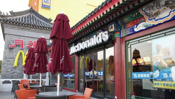 Un McDonald's en Pekín - Sputnik Mundo