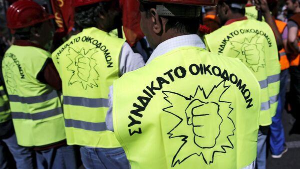 Partido Comunista de Grecia - Sputnik Mundo
