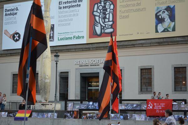 Las fotos y cuadros frente al Museo Nacional Centro de Arte Reina Sofía - Sputnik Mundo