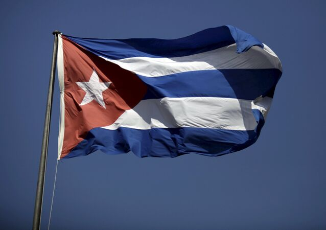 Bandera de Cuba (archivo)
