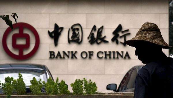 Banco de China - Sputnik Mundo