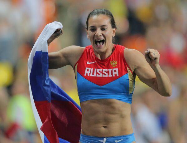 Elena Isinbáyeva, la reina de la pértiga - Sputnik Mundo