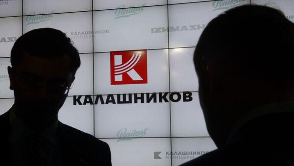 El logo del consorcio Kaláshnikov - Sputnik Mundo