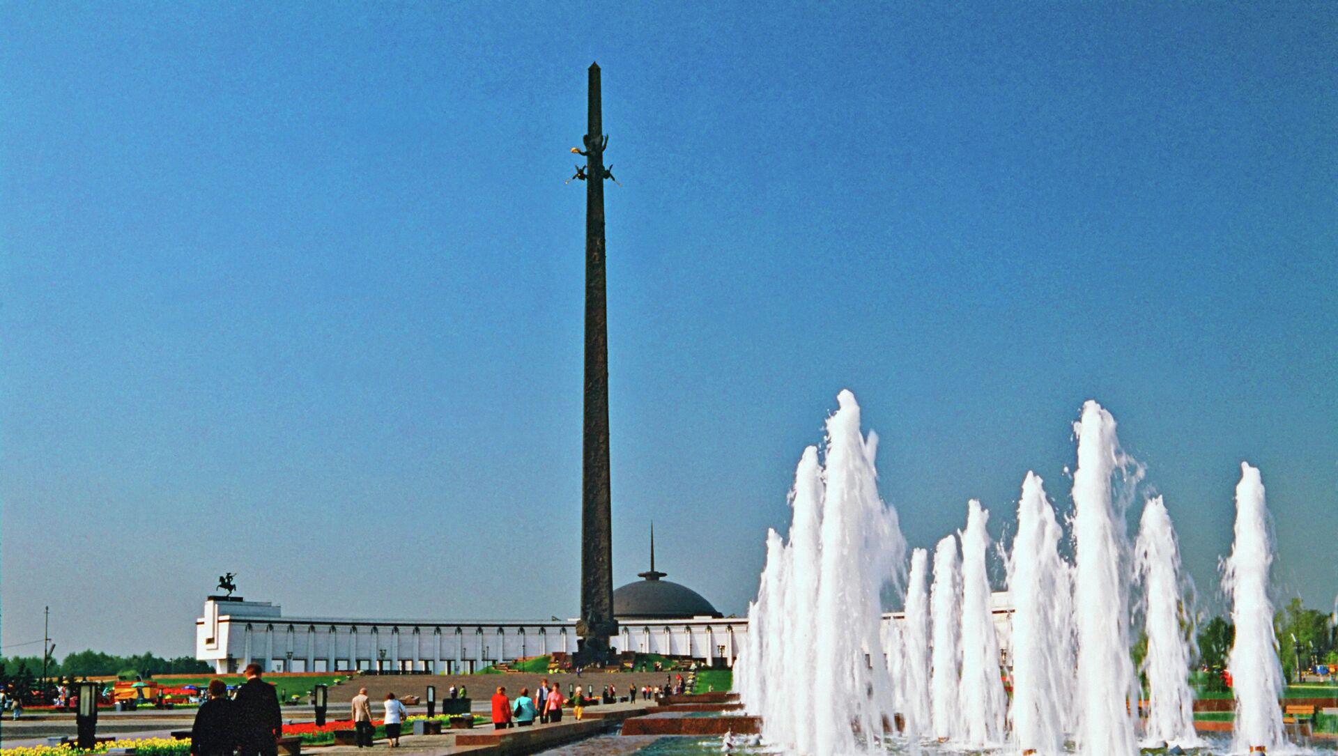 El Parque de la Victoria en Moscú - Sputnik Mundo, 1920, 08.05.2015