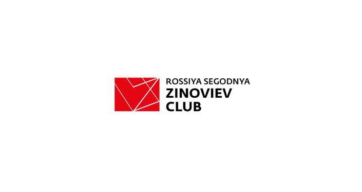 Club Zinóviev