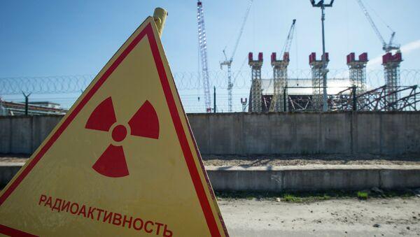 Central atómica de Chernóbil - Sputnik Mundo