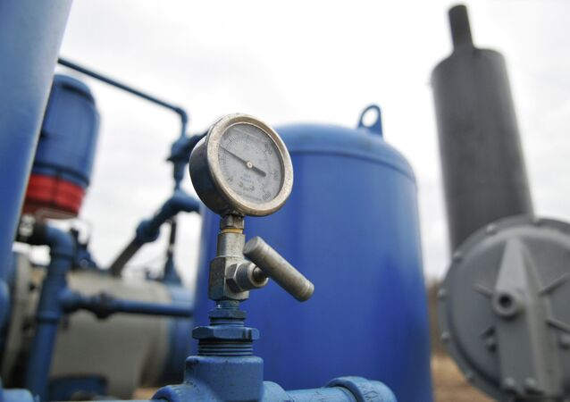 Campo de gas natural Krehivskyy