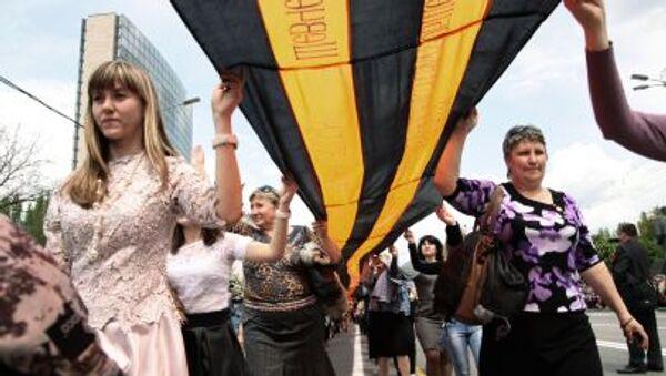 Donetsk celebra el Día de la Independencia - Sputnik Mundo