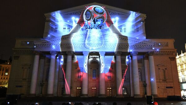 Rusia, sede del Mundial de Fútbol 2018 - Sputnik Mundo