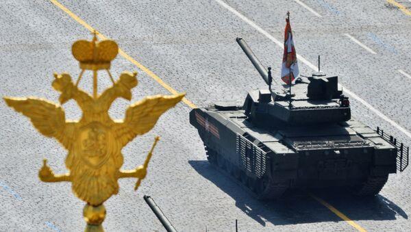 Tanque Armata - Sputnik Mundo