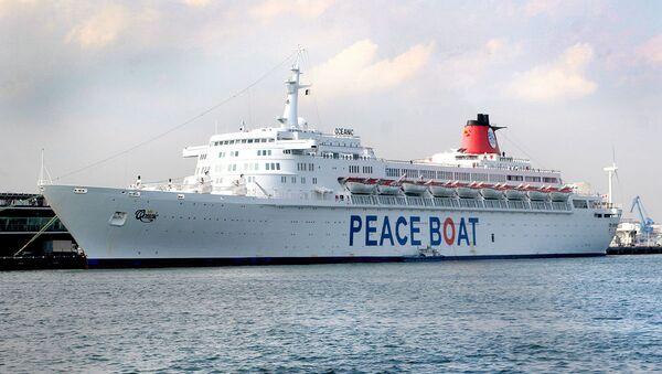 Peace Boat - Sputnik Mundo