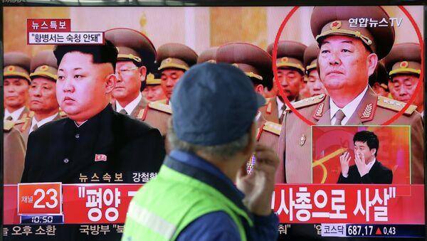 Líder de Corea del Norte, Kim Jong-un, y ministro de Defensa, Hyon Yong Chol - Sputnik Mundo