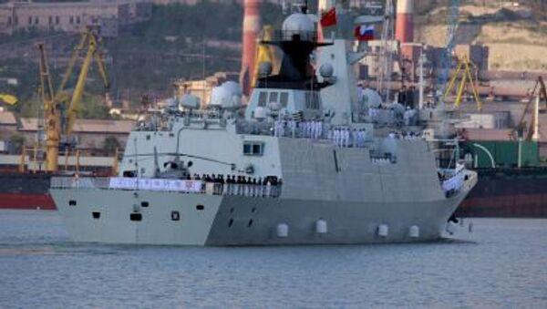 Cooperación Naval 2015 - Sputnik Mundo