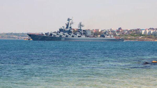 Crucero ruso Moskvá - Sputnik Mundo