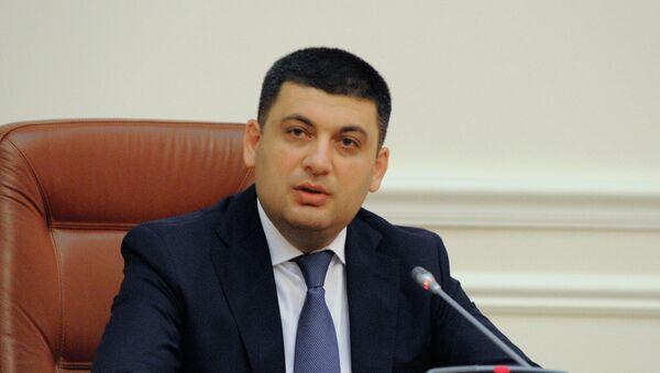 Vladímir Groisman, presidente de la Rada Suprema de Ucrania - Sputnik Mundo