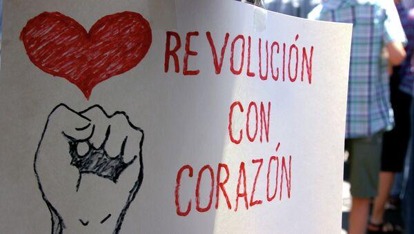 Revolución con corazón! - Sputnik Mundo