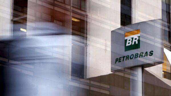 Las empresas envueltas en la trama de Petrobras buscan el perdón del Gobierno - Sputnik Mundo