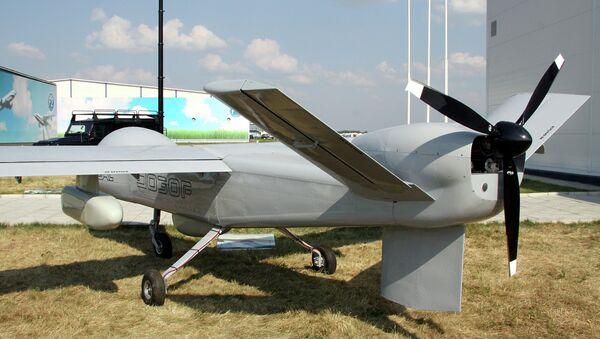 Dozor-600 - Sputnik Mundo