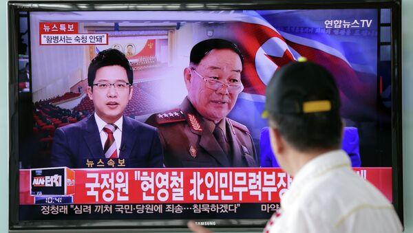 Hyon Yong Chol, ministro de Defensa de Corea del Norte - Sputnik Mundo