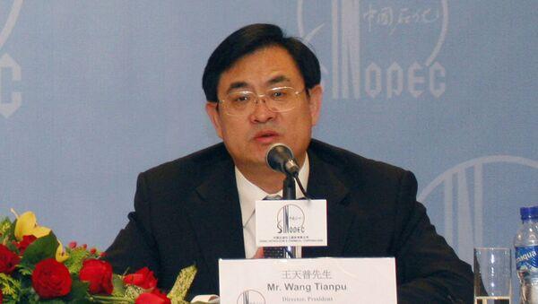 Wang Tianpu, presidente de la China Petroleum and Chemical Corporation (CPCC) (Archivo) - Sputnik Mundo