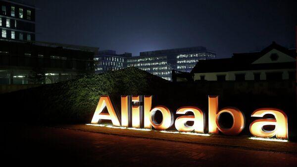 """El portal Alibaba asegura que la demanda por falsificación """"carece de base"""" - Sputnik Mundo"""