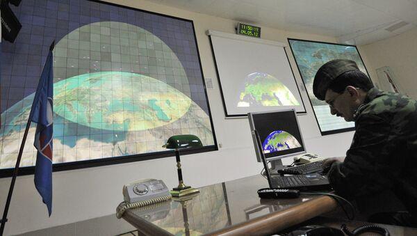 Una estación de defensa antiaérea en Moscú (archivo) - Sputnik Mundo