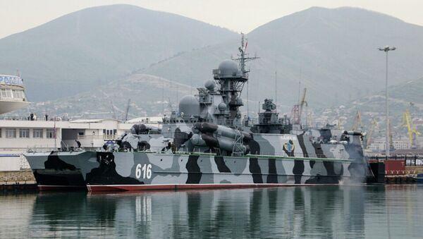 Aerodeslizador Samum de la Armada de Rusia - Sputnik Mundo