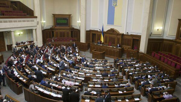 Reunión de la Rada Suprema - Sputnik Mundo