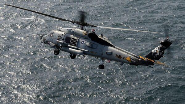 MH-60R - Sputnik Mundo