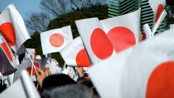 Banderas de Japón - Sputnik Mundo