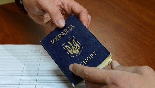 Pasaporte ucraniano - Sputnik Mundo