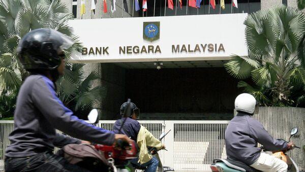 Bank Negara Malaysia (Archivo) - Sputnik Mundo
