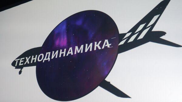 Technodinamica - Sputnik Mundo