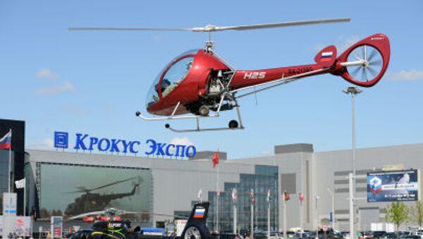 La Feria de la industria de los helicópteros HeliRussia abre en Moscú - Sputnik Mundo