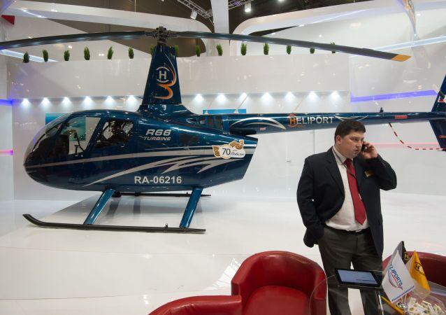 HeliRussia 2015: todas las novedades de la feria de helicópteros en Moscú